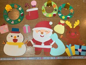 壁面飾り 保育園 幼稚園 施設病 ハンドメイド クリスマス