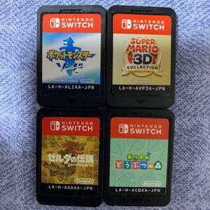 ニンテンドースイッチ  ソフト  Switch ゼルダの伝説 どうぶつの森 マリオ3D ポケモンソード