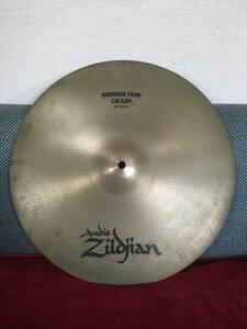 【1995年製】A Zildjian Medium Thin Crash 16インチ 1110g ジルジャン