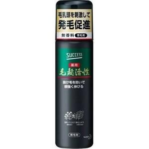 未開封新品 SUCCESS 薬用 毛髪活性 育毛剤 10本セット