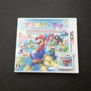 マリオパーティアイランドツアー 3DS