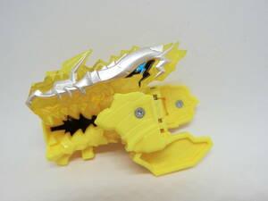 騎士竜戦隊リュウソウジャー 054 ビリビリソウル DXモサチェンジャー付属 リュウソウル