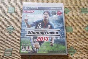 ● PS3ソフト ワールドサッカー ウイニングイレブン2013 説明書なし