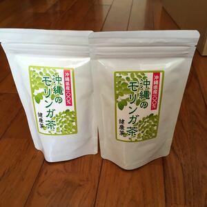 【クーポンを使ってさらにお安く】1950円→1900円【スーパーフード】沖縄のモリンガ茶(1.6g×15包)2袋