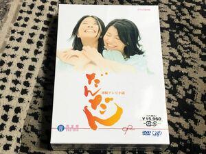 ☆(新品未開封品)DVD-BOX だんだん 完全版 DVD-BOX II