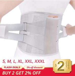 (3532)新品 腰椎サポートベルト 椎間板ヘルニア 整形外科医療 ひずみ 鎮痛 コルセット 背骨 減圧 ブレース用