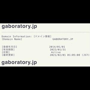 產品詳細資料,日本Yahoo代標|日本代購|日本批發-ibuy99|jpドメイン gaboratory.jp / ガボラトリー Gabor ガボール