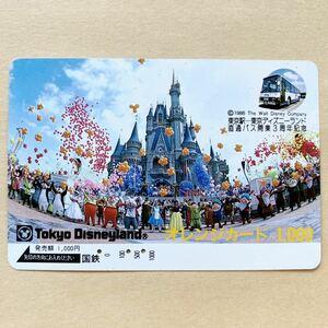 【使用済】 オレンジカード 国鉄 東京駅-東京ディズニーランド 直通バス開業3周年記念
