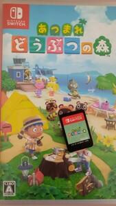 とびだせどうぶつの森 Nintendo Switch