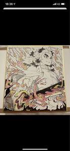 鬼滅の刃 コラボdining 複製ミニ色紙 弐 煉獄杏寿郎