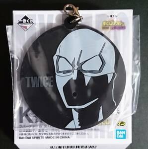 一番くじ 僕のヒーローアカデミア HERO VS VILLAINS K賞 ラバーチャーム トゥワイス