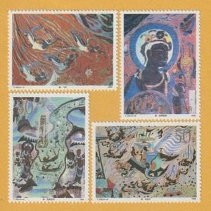●【中国切手】 敦煌の壁画 (3次)(4種完) 1988年 未使用