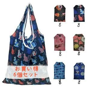 新品6個セット エコバッグ コンパクト買い物袋 コンビニバッグ ショッピングバッグ トートバッグ 軽くポケッタブルバッグ 手提げ袋
