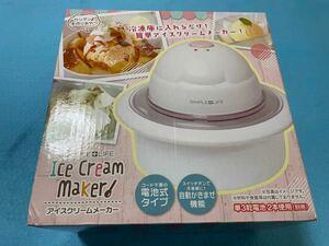 アイスクリームメーカー コードレス