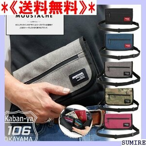 《送料無料》 お財布バッグ 14-VLP-4640 VLP-4640 アウトド クラッチバ ミニショルダー お財布ポーチ 168