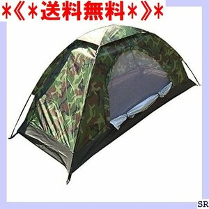 《*送料無料*》 テント アウトドア用品 緊急 防災 小型テント ソロテント キャンプテント 迷彩柄 コンパクト 一人用 259