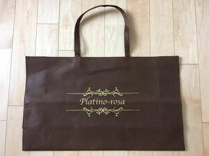 Platino-rosa プラチノ・ロッサ ビック トートバッグ ショッパー ショップ袋 不織布 《大容量》エコバッグ ランドリーバッグ