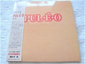 国内盤帯付(紙ジャケット) / Puleo / 80年代のプライべート・モダン・ソウル/ファンク・ロックの激レア名盤 / AOR, Boogie, ライトメロウ