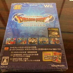 ドラゴンクエスト25周年記念 ファミコン&スーパーファミコン ドラゴンクエストI ほぼ新品