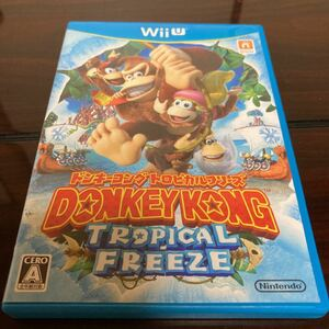 【Wii U】 ドンキーコング トロピカルフリーズ    比較的美品