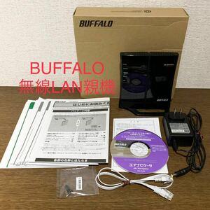 BUFFALO 無線LAN親機  WHR-G301N 中古品 ルーター