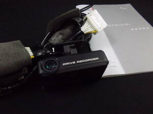 【中古】日産純正 ドライブレコーダー G20A0-C9980 ニッサン純正 ドラレコ FULL HD HDR  /②