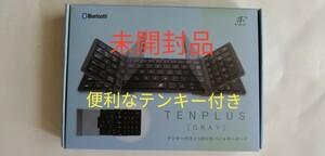 未開封ワイヤレスキーボードBluetooth・Android/iOS/Win・TENPLUS 3E-BKY7-BG ブラック
