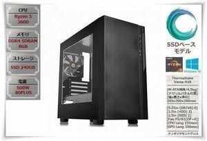 ☆俊敏!!プライスグッドPC〔SSD240GB/M8GB搭載〕Ryzen 5 3600/Thermaltake Versa H18/ASRock B450M Pro4/500W 80PLUS/Win10[YY8349]