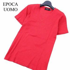 EPOCA UOMO エポカ ウォモ 春夏 リブ★ 半袖 Vネック カットソー Tシャツ Sz.44 メンズ 日本製 A1T06718_6#D