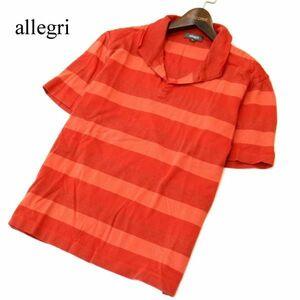 allegri アレグリ 春夏 鹿の子 ボーダー★ 半袖 ポロシャツ Sz.50(LL) メンズ オレンジ 日本製 大きいサイズ A1T05358_5#D