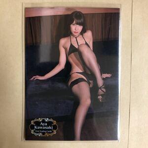 川崎あや トレカ アイドル グラビア カード 水着 049