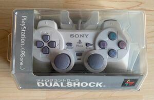 ソニー(SONY)DUALSHOCK コントローラー ホワイト PS PS2☆プレイステーション