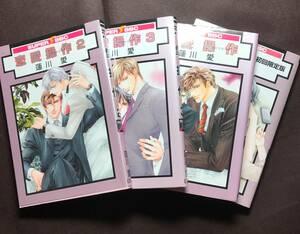 恋愛操作 (スーパービーボーイコミックス) コミック 2006/11/10発行 蓮川 愛