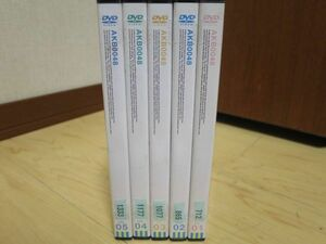 AKB0048 全5巻セット レンタル落ち ケース無し発送 送料無料