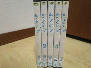 DVD 親孝行プレイ 全5枚 レンタル落ち 中古 ケース無し発送