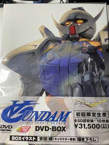 G-SELECTION ∀ガンダム DVD-BOX 【初回限定生産商品】未開封品