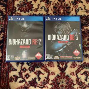【PS4】 BIOHAZARD RE:2 RE:3 Z Version [通常版] 2本セット