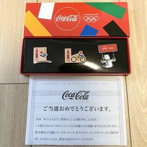 コカ・コーラ オリジナル ピンズセット 全25種 コンプリート coke on コカコーラ 東京オリンピック2020 ピンバッジ 限定非売品 ピンバッチ