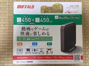 BUFFALO 無線LAN親機 WZR-900DHP2 WIFIルーター バッファロー