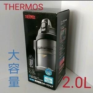 定価8500円 THERMOS 真空断熱スポーツジャグ 2.0L クールグレー