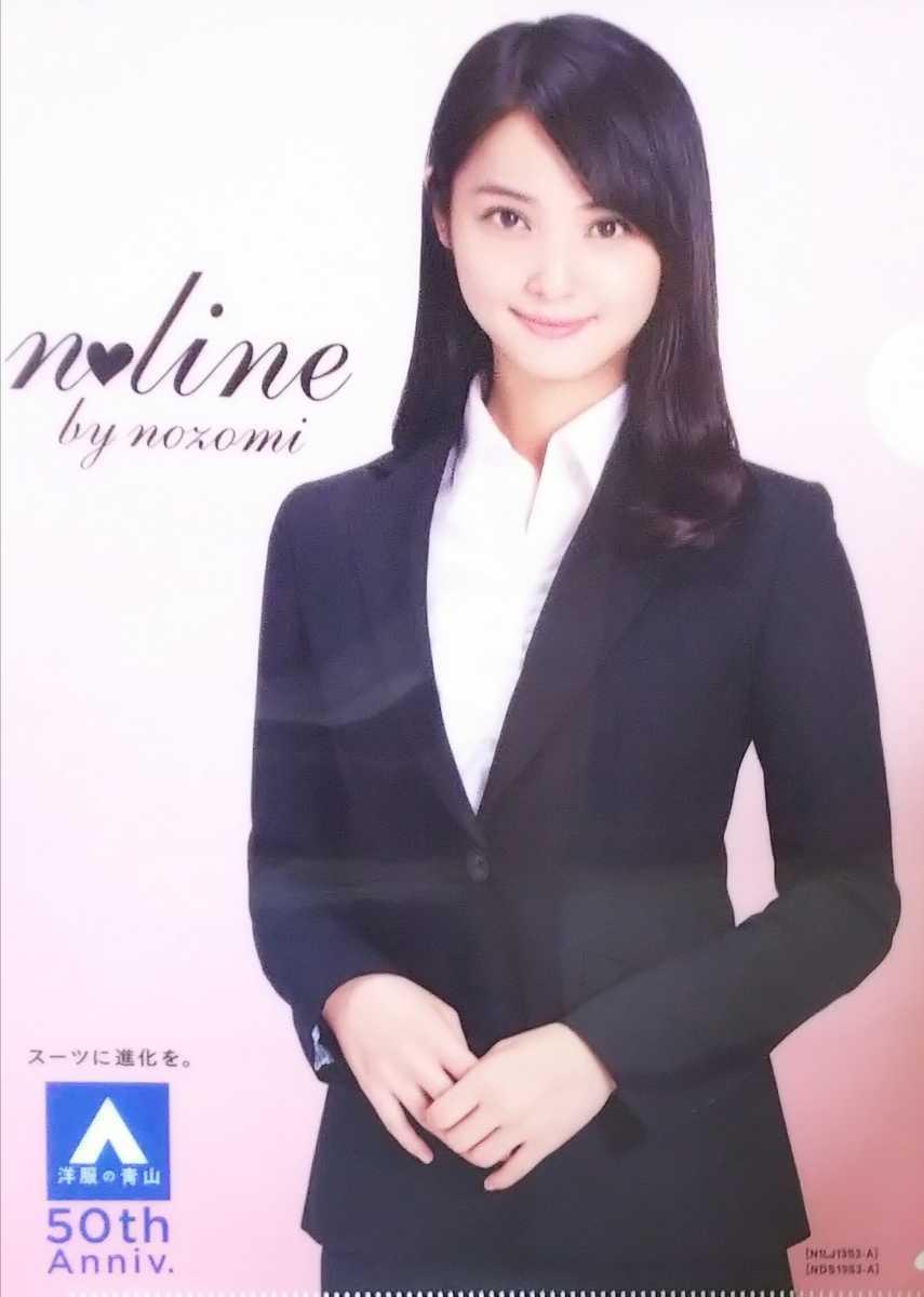 佐々木希 洋服の青山(B5)クリアファイル 同梱可