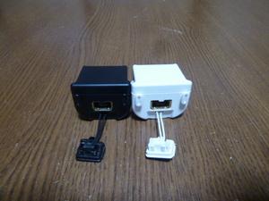 M025【即日発送 送料無料】Wii モーションプラス 2個セット(動作確認済)ブラック 黒 ホワイト 白