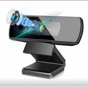 Zmoon ウェブカメラ Webカメラ マイク内蔵 フルHD 1080P