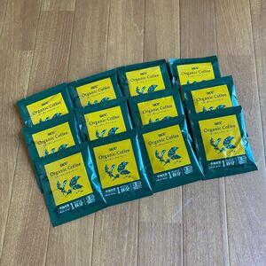 オーガニック コーヒー 12袋