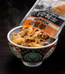 吉野家 冷凍牛丼の具120g 28食