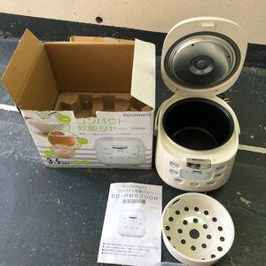 simplus SP-RCMC4-WH (ホワイト)炊飯器