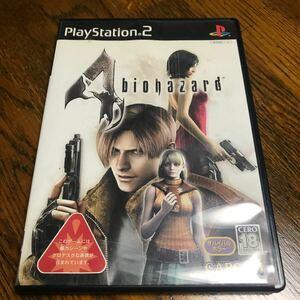 バイオハザード4 PS2ソフト