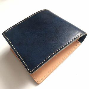 ブルー系 ハンドメイド 新作品 ブライドレザー ヌメ革 本革 メンズ コンパクト 二つ折り財布 小銭入れあり 超人気商品!