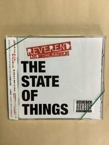 送料無料 レヴァランド & ザ メイカーズ「THE STATE OF THINGS」国内盤