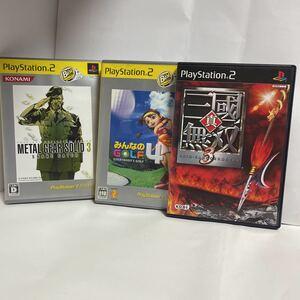 PS2ソフトMETAL GEAR SOLID3 SNAKE EATER みんなのGOLF4 真・三國無双3